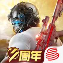 Knives Out No rules, just fight  1.269.479297 APK MOD